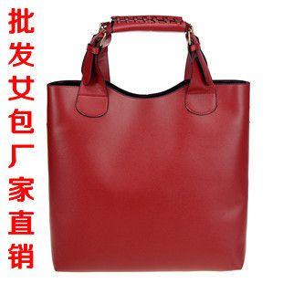 批发供应女包W-6欧美超热卖百搭明星同款复古水桶包购物袋子母包