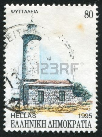 GREECE - CIRCA 1995: stamp printed by Greece, shows Psyttaleia, lighthouse, circa 1995