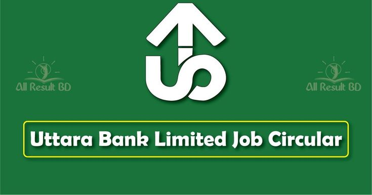 Uttara Bank MCQ Result of Assistant Officer (Cash) 2018,Uttara Bank Assistant Officer MCQ Result 2018,Uttara Bank Exam Result 2018,Uttara Bank Limited Exam Result | Result Bangladesh,Uttara Bank Limited Exam Result | Result Bangladesh,Uttara Bank Ltd.