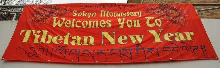 https://flic.kr/p/9pR8GX | Sakya Monastery Welcomes You To Tibetan New Year, in English and Tibetan, sign by Linda Lane, Happy New Year, Greenwood, Seattle, Washington, USA