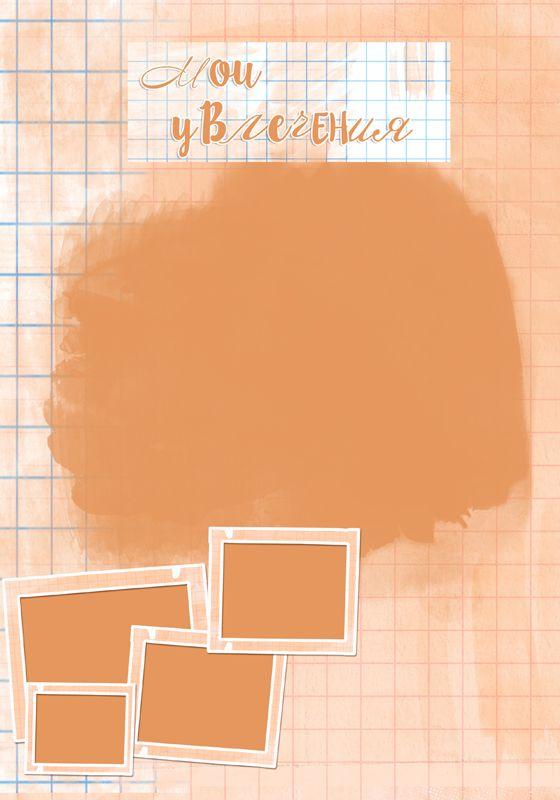7.jpg (560×800)