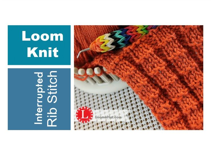 249 best images about knifty knitter loom stitches on Pinterest Knitting lo...