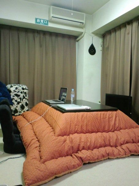 Cyndal : U201cThis Is A Photo Of The Best And Worst Purchase I Have Ever Made  In My Life. It Is A Kotatsu. For Those Of You Unfamiliar, A Kotatsu Is A  Japanese ...