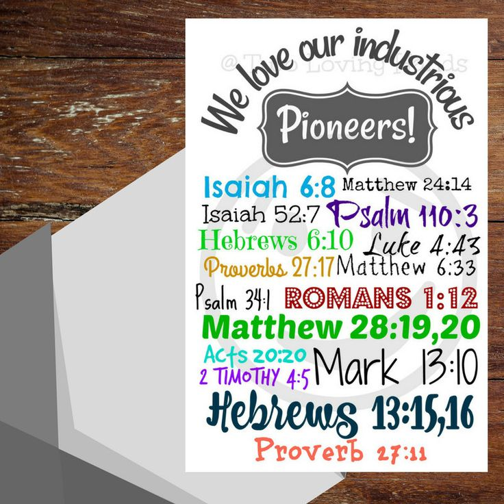 we love our industrious pioneers, jw pioneer cards, jw gifts, jw pioneer gifts, jw cards, Jehovah's Witness, appreciation cards, thank you by twolovinghands on Etsy