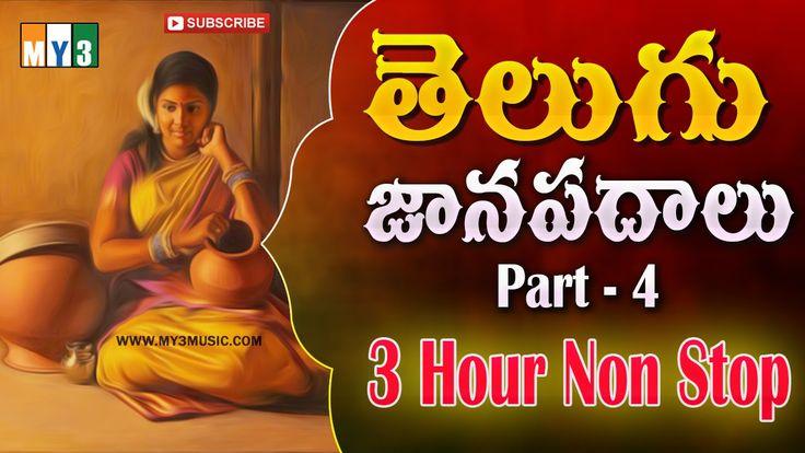Janapadalu Non Stop 2 Hours Part 4 - Janapadalu - Folk Songs - JUKEBOX