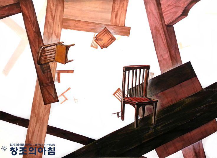 2015세종대(산디)실기대회 동상 주제 : 의자의 조형적 특성을 감안한 창의적 공간감을 표현하시오. #세종대 #동상 #의자 #공간감 #기초디자인 #창조의아침 #수상작 #입시미술 #디자인 #그림 #레이아웃 #기디구도