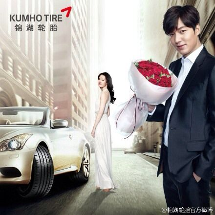 (Kumho Tire's official weibo account) Korean actor Lee Min-ho teamed up with Chinese actress Liu Yifei to model for Kumho Tire's advertisements.