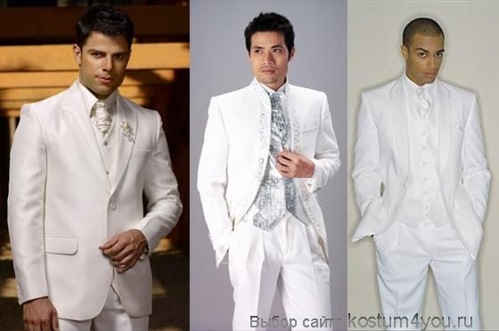 Мужские свадебные костюмы белые