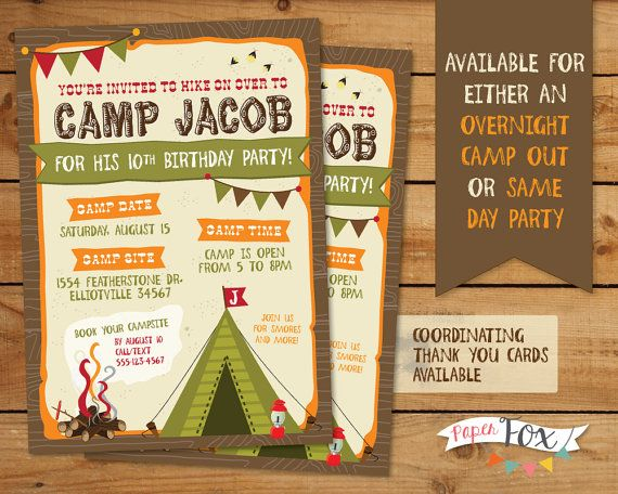 camping birthday invitation  camping birthday party invitation  camp out party  camping party