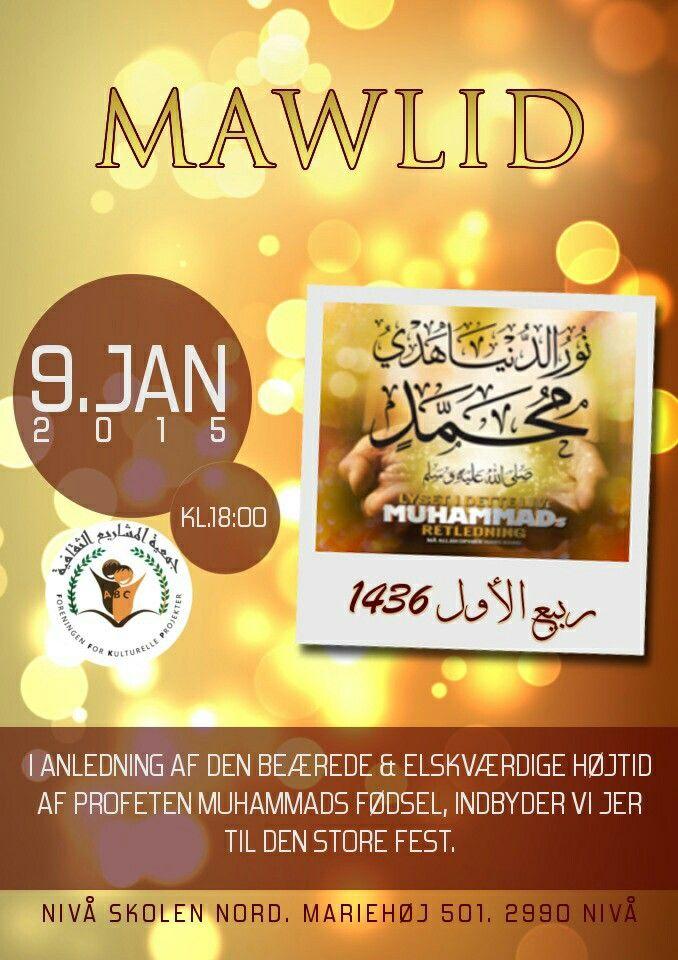 Invitation til Nivå fest