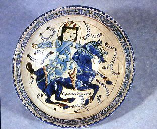 Ray, Plate with Horse and Man, 12th c
