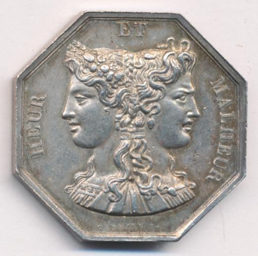 Медаль. Франция. Благопожелания. Двуликий Янус. Фортуна с ангелом. D-30мм. к. 19в