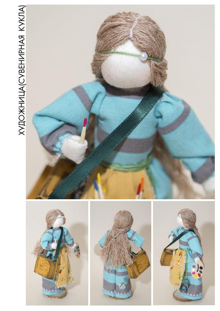 Художница (сувенирная  кукла). Рост 20 см  Материалы: Натуральное дерево, лён, хлопок, хлопковая нить, бисер. Этюдник выполнен из папье-маше. handmade  motanka dolls