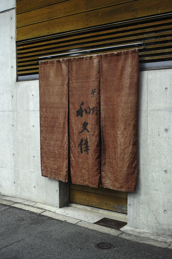 Crossingislandjapan.com: Great Brown color. ica-zakura: Murasakino Wakuden (by guen-k) 紫野 和久傳
