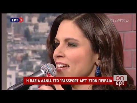 Βάσια Δανιά - OΝ ΕΡΤ (09/02/2016)