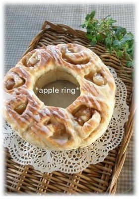 簡単でおいしかったレシピ:*りんごのコンポートdeアップルリング*