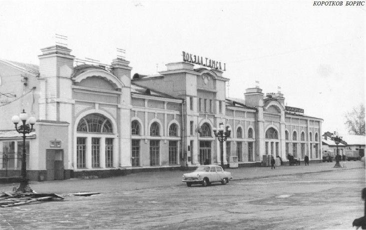 Вокзал Томск - 1 / 1604.ru - Фотоархив доцифровой эпохи