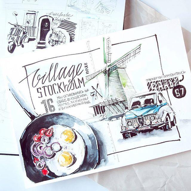 Еще один мастер-класс по travel-дневникам пройдет в среду, 27.04.16 в @scandinavia_club . Этот дневной мастер-класс приятно удивит Вас ценой  Подробности по ссылке в профиле ⬆⬆⬆ А я хочу передать привет тем, кто был на мк в пятницу ✋Спасибо за такую приятную компанию  #sketch#watercolor #traveldiary #travel #art #masterclass #painting