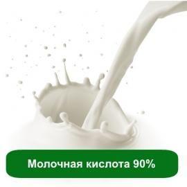 Молочная кислота 90%, пилинговый, омолаживающий, увлажняющий агент.