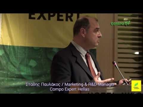 Ομιλία του κ. Στάθη Παυλάκου (COMPO EXPERT Hellas) για το Nexur® - YouTube