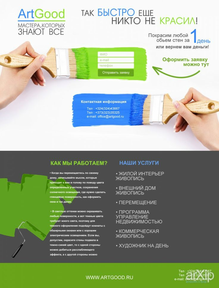 Denisten: веб-дизайн, бизнес сайт, минимализм #webdesign #busines #minimalism arXip.com
