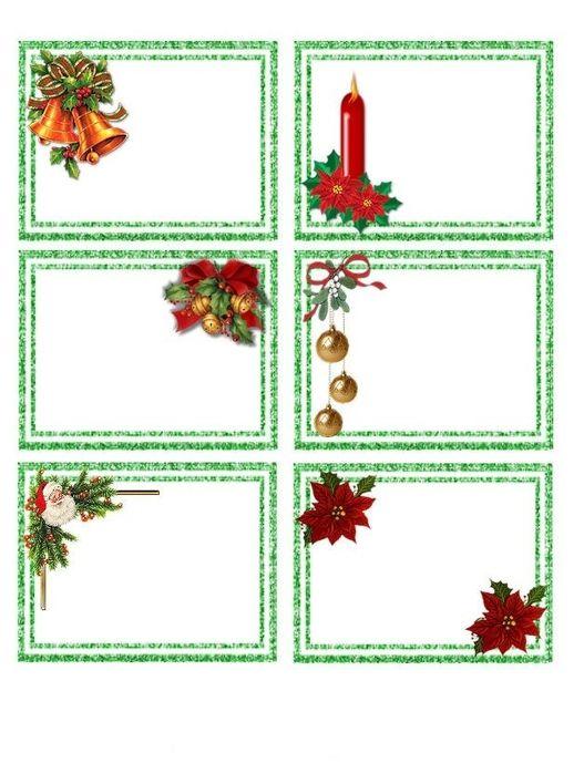 Маленькие открытки для подарков, днем учителя