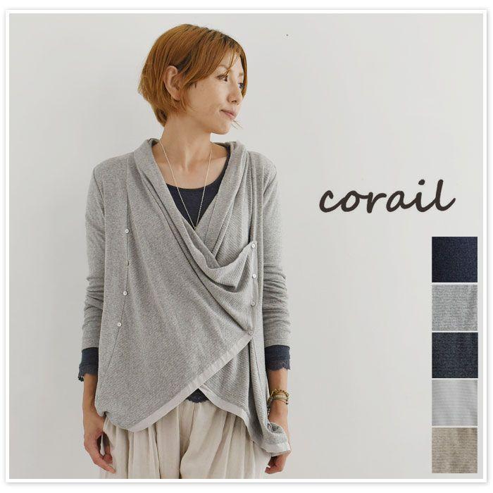 【corail コライユ】<br>スパンガーゼ ドレープ カーディガン (3062835)