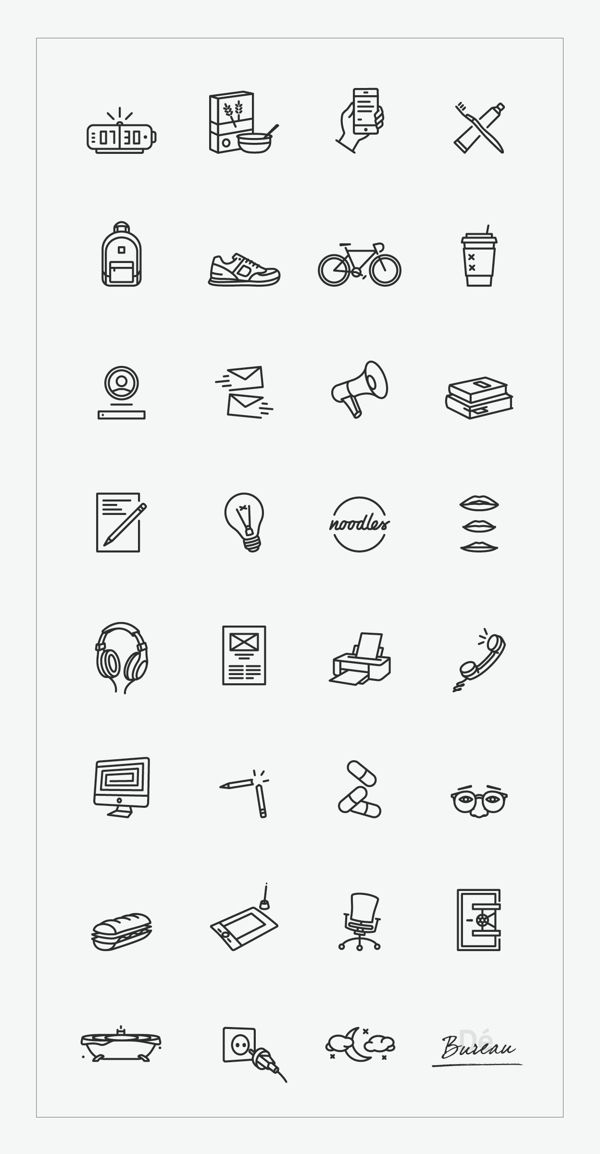 Daily routine (free icons) by Denis Lelic, via Behance