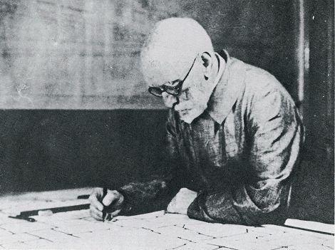 H.P Berlage