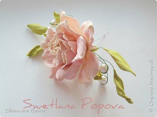 Цветок из фоамирана на шпильке фото 1