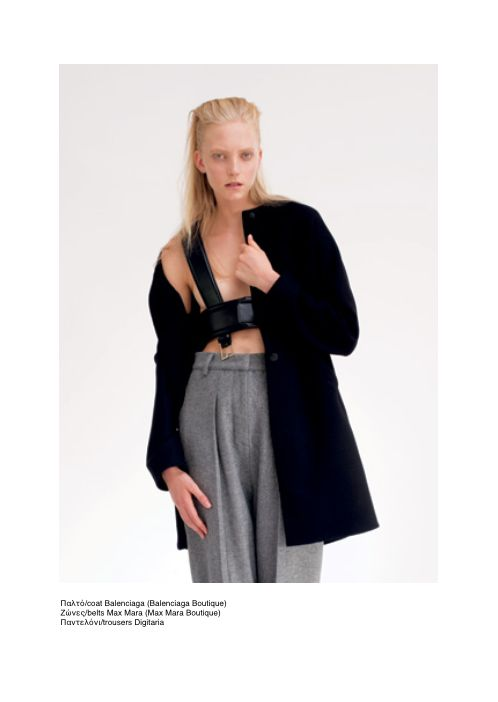 ISSUE#108 ''New Sensation'' LIKE A GOD INTO OUR ROOM Shot by Yiorgos Mavropoulos Fashion Editor: Lazaros Tzovaras Hair/make up: Efi Ramone Model: Fredrika (D-Models)