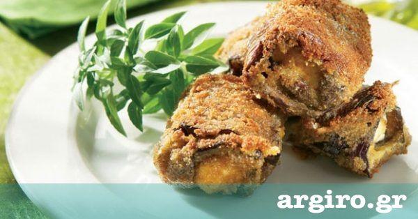 Μπουρεκάκια μελιτζάνας από την Αργυρώ Μπαρμπαρίγου | Η αγαπημένη γεύση της μελιτζάνας σε μία εύκολη και γρήγορη συνταγή, ιδανική για χορτοφάγους!
