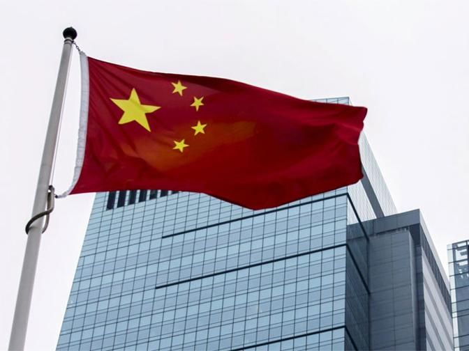 China Development Bank: China Development Bank makes $290 bn transport financing pledge - The Economic Times