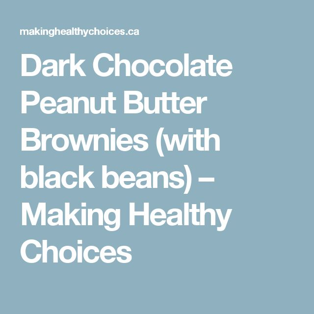 Dark Chocolate Peanut Butter Brownies (with black beans) – Making Healthy Choices