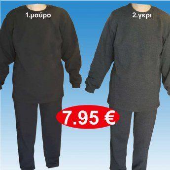 Ανδρικό Σετ παντελόνι-μπλούζα σε μαύρο ή γκρι χρώμα Μεγέθη M-XXL 7,...