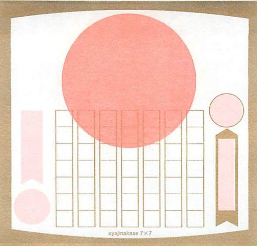 JAM置き広場14 - Jam レトロ印刷 - Picasa ウェブ アルバム