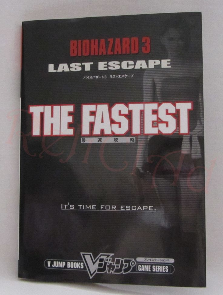 Biohazard 3 Last Escape The Fastest Guide