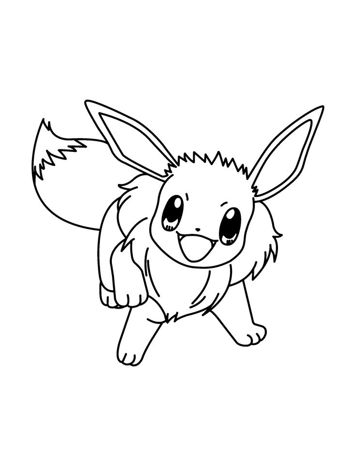 Free Pokemon Advanced Coloring Page Pages 74 Printable