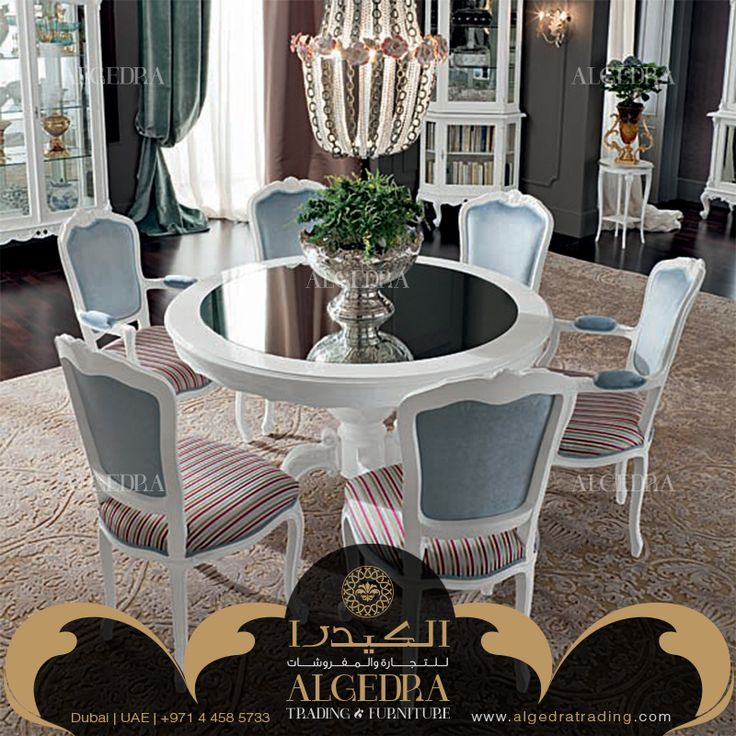 00971528111106 Algedratrading Unique Diningroom Interior Design Decor Luxury ALGEDRA UAE Dubai