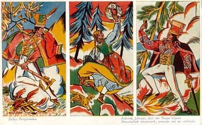Highlander Dances by Zofia Stryjeńska