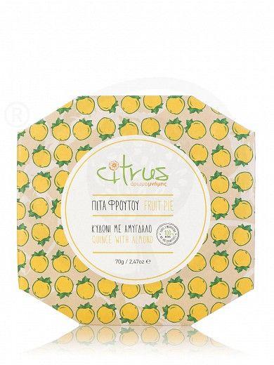 """Παραδοσιακή πίτα με κυδώνι & αμύγδαλο, Χίου """"Citrus"""" 70g"""