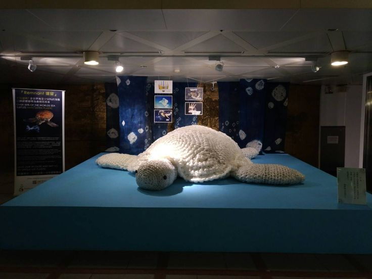 The world's largest plastic crochet turtle raising awareness for plastic pollution now showing at Long Shan Temple mall until June 2017. Full details on the website.