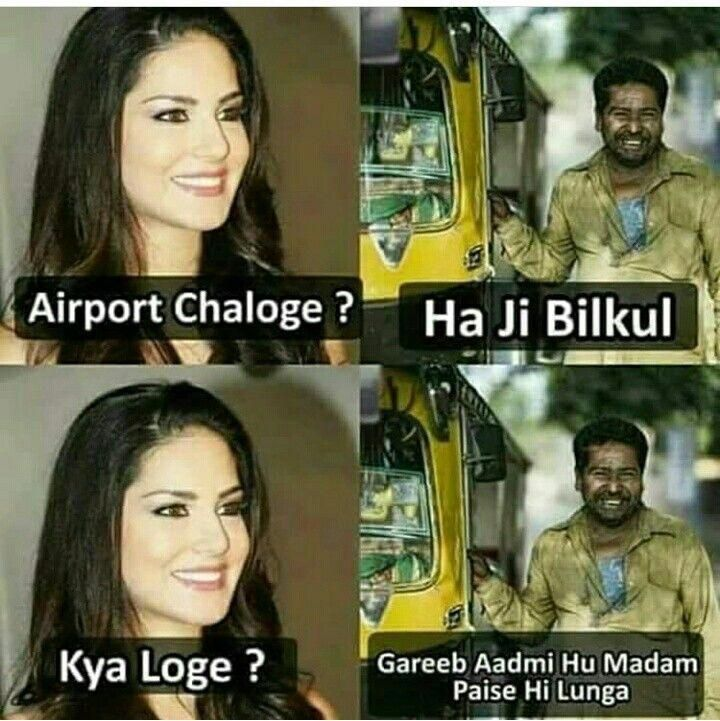 Pin By The Yummy Food Blog On Food And Drink Extremely Funny Jokes Some Funny Jokes Funny Jokes In Hindi