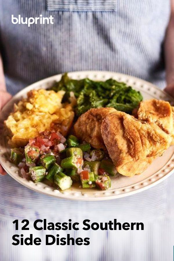 12 Classic Southern Side Dishes To Pair With Your Fried Chicken