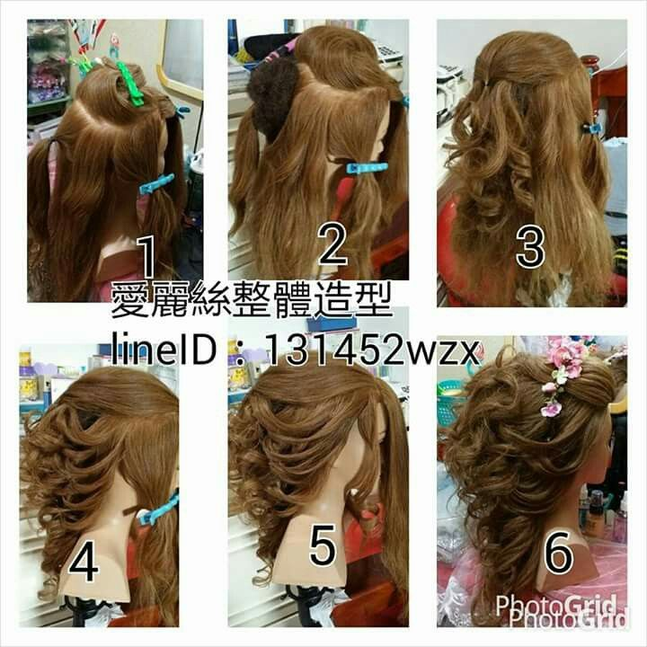 halfupHair tutorial