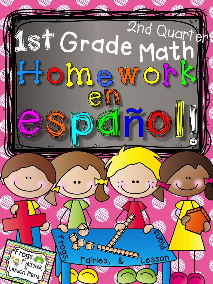 Homework help for parents in spanish