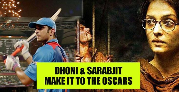 Indian biopicsMS Dhoni: The Untold StoryandSarbjithave made it to the long list of 336 feature films eligible for the Oscars. The Academy of Motion Picture Arts and Sciences released the list of films in...