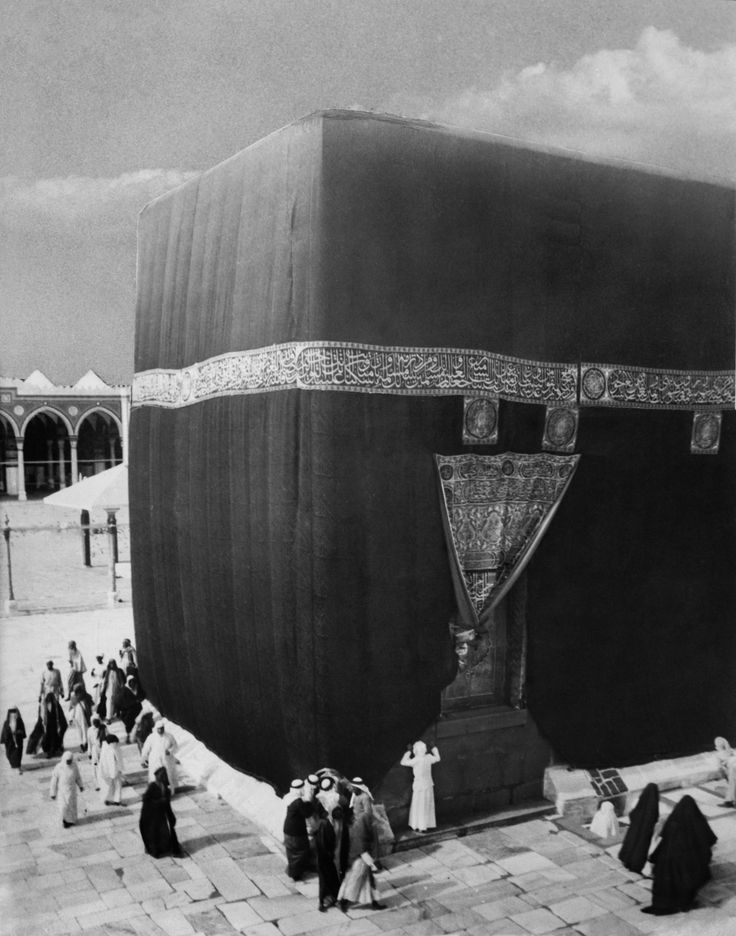 The Ka'bah in Mecca circa 1910, glass negative.
