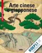 Arte Cinese E Giapponese - - Logos Edizioni - Libro - HOEPLI.it