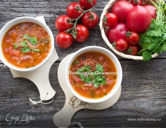 Томатный магрибский суп. Ингредиенты: помидоры, куриный бульон, имбирь молотый